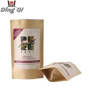 Προσαρμοσμένη καφέ χάρτινες σακούλες