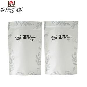 zipper paper pouch239