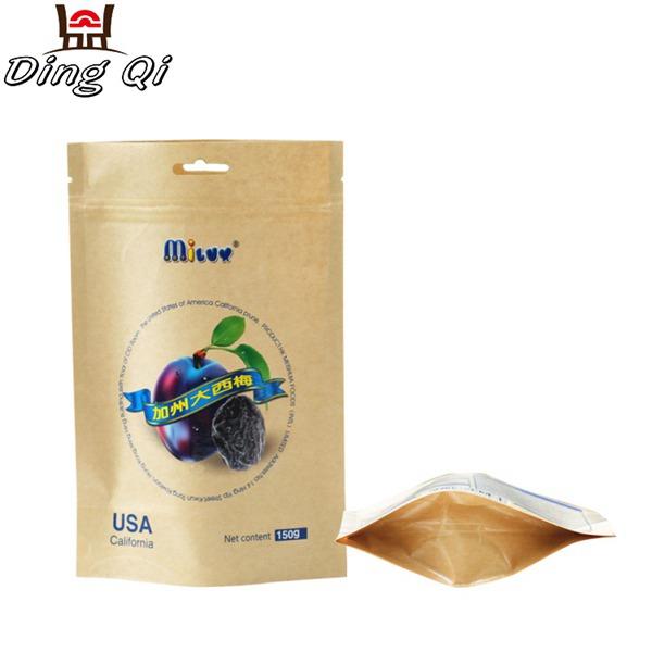 07a0017302 Resealable kraft χάρτινες σακούλες - Εύκαμπτη συσκευασία ...