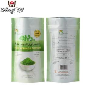 foil food bags680