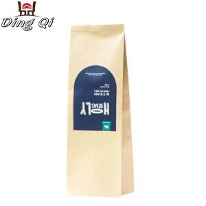 zipper paper pouch228