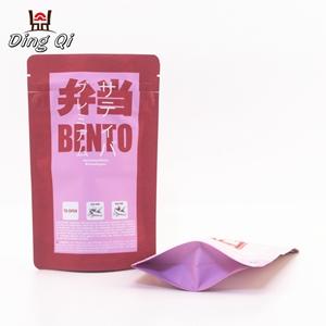 Child resistant bag (21)
