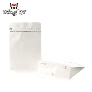 Coffee valve pouch05