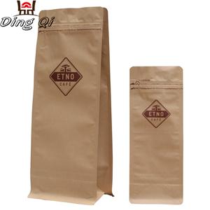 Coffee valve pouch118