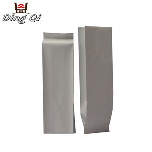 Coffee valve pouch13