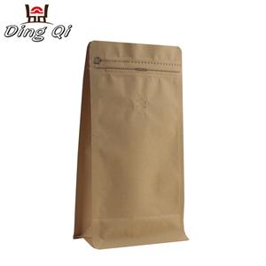 Stock-coffee-bag068