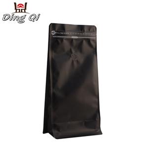 Stock-coffee-bag091