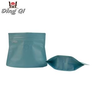 Stock-coffee-bag113