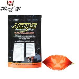 food foil bags514