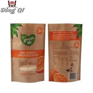 paper bag11
