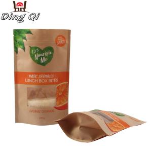 paper bag14