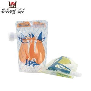 spout bag43